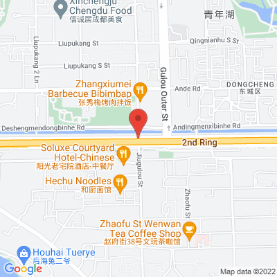 Little Saigon 北京市西城区旧鼓楼大街己141号 141 Jiu Gu Lou Da Jie Xicheng District, 100009 Beijing, Chine